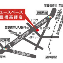 U-SPACE豊橋高師店MAP
