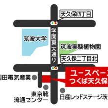U-SPACEつくば天久保店MAP