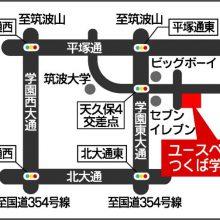 U-SPACEつくば学園店MAP