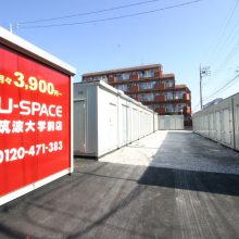 U-SPACE筑波大学前店