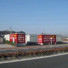U-SPACE浦和美園店