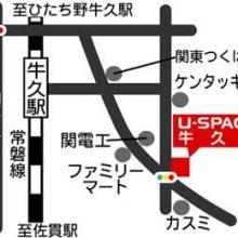 U-SPACE牛久店MAP