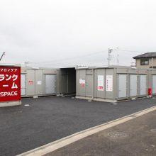 U-SPACE八千代店