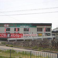 US四條畷蔵忍ヶ丘